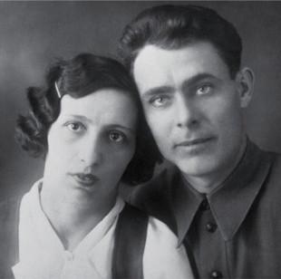 Л._И._Брежнев_с_женой_Викторией,_1927_год
