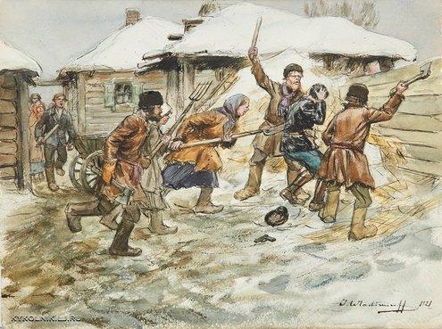 встреча крестьянами реквезитора