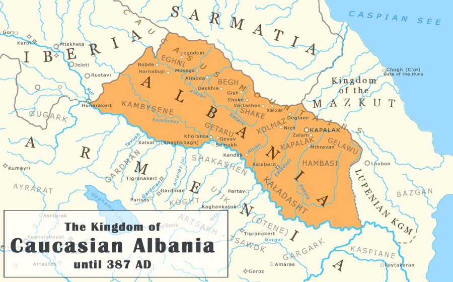кавказская албания