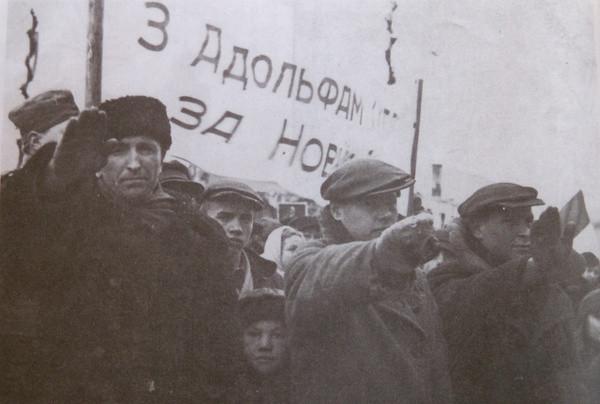 белорус-европа-2