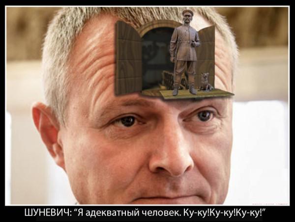 шуневич куку2