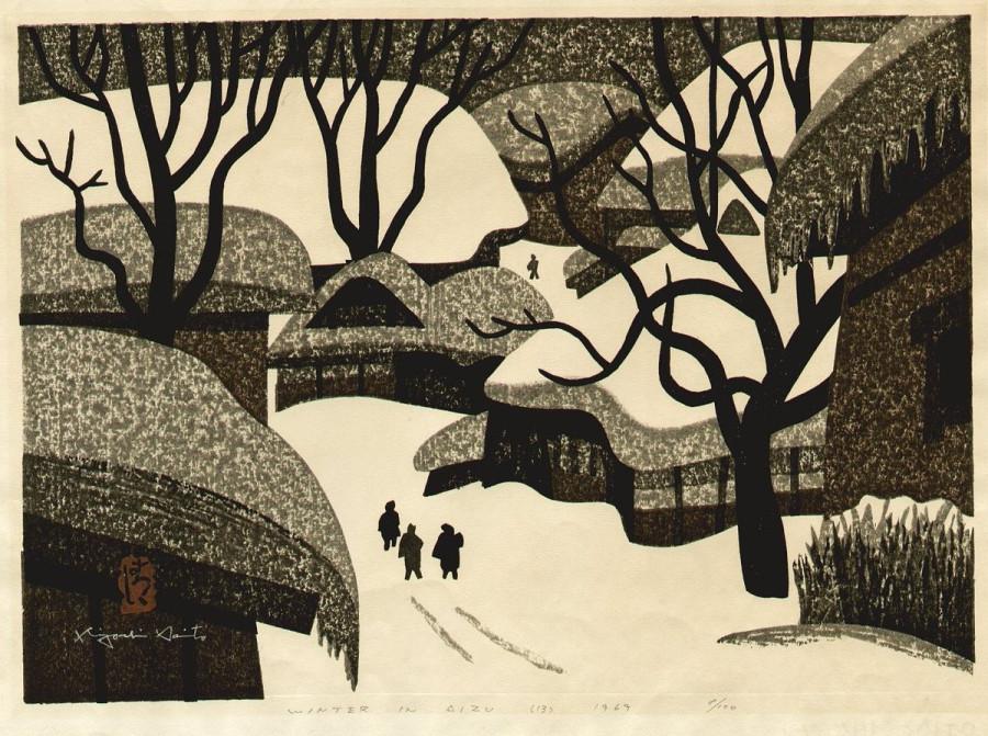 Winter in Aizu  Kiyoshi Saito 1969