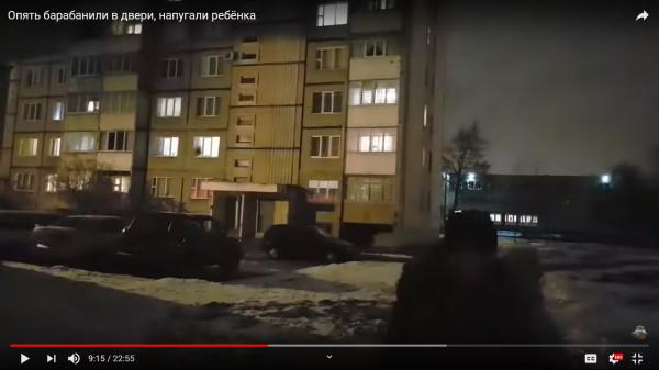 флаг РФ максимка1