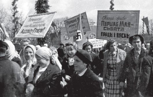 белорус-1-мая