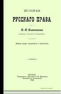 samokvasov1