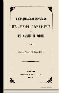 samokvasov2