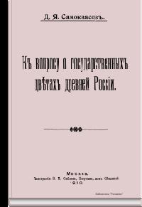 samokvasov3