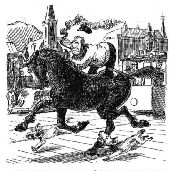 врунгель на коне