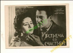 ефремов 1929