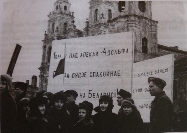 белорус-под апекай