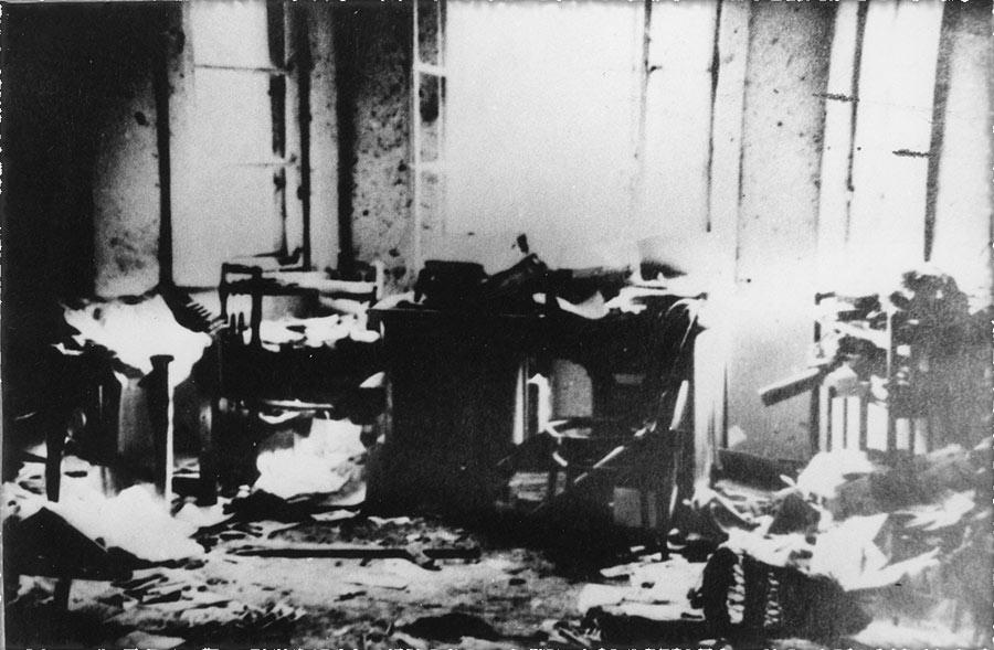 Редакция газеты «Голос России» после взрывСофия3 февраля 1938 года