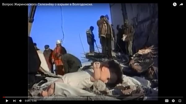 волгодонск 1999