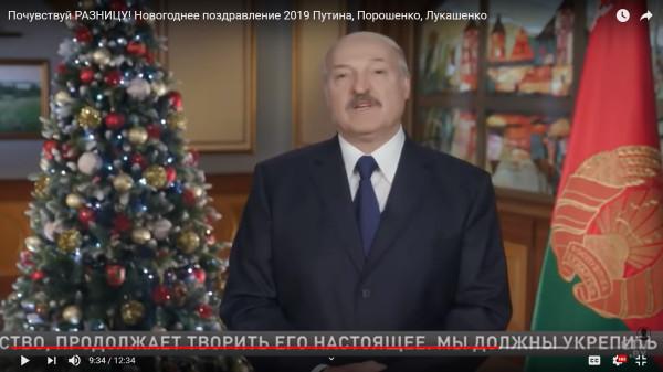 лука новогодний