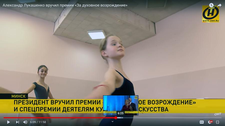 потолок в хореографическом училище