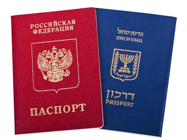 пачпорта2