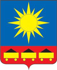 герб Artyom_(Primorsky_kray)