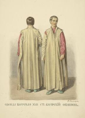 старая боярская одежда3