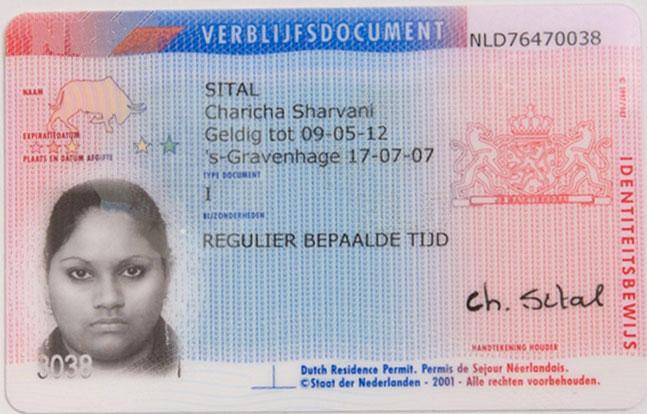 голландское удостоверение