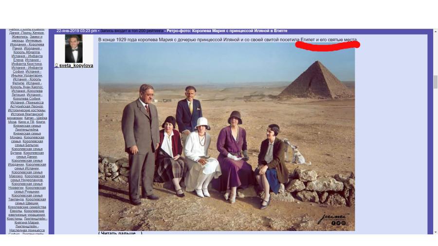 египет и его святые места