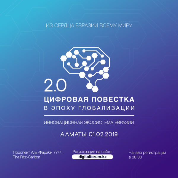 4_social_network_1_ru