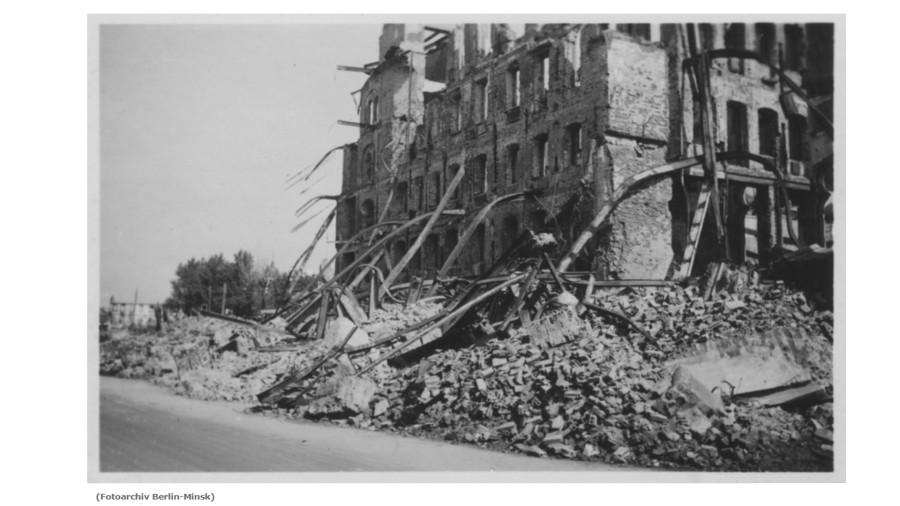 Минск июль 1941-2