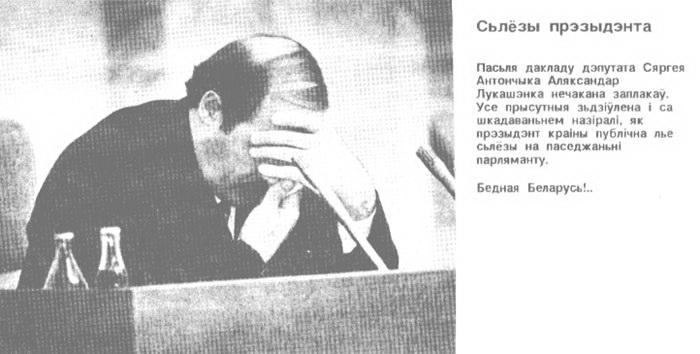 1994 плешь плачет