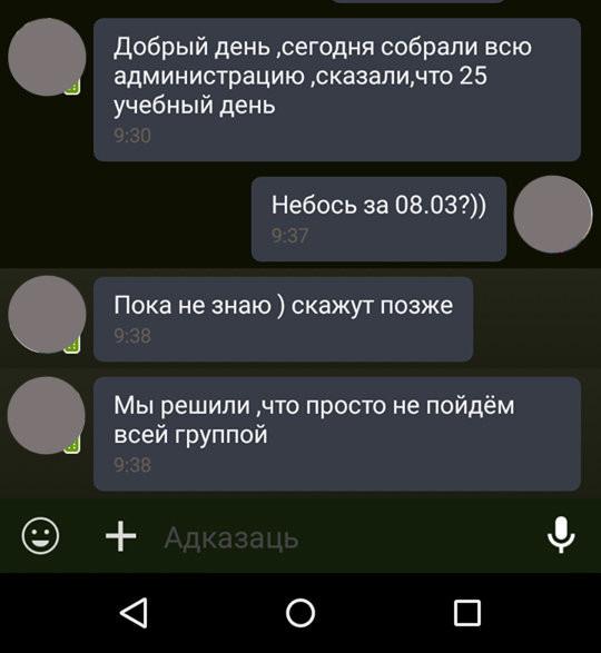медколледж