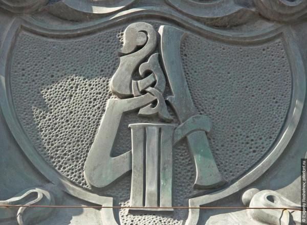 Александр третий камень