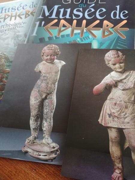 дети музея эфеба1
