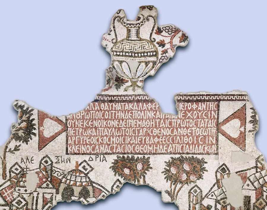 гераса фрагмент1