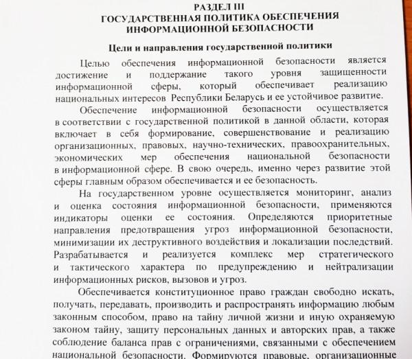 белорусизация 2019-2