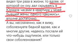 бондаренко 1-1