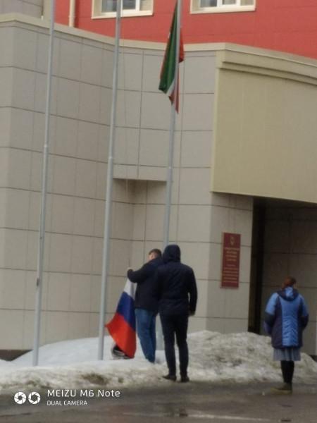 снимают флаги РФ татарстан