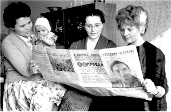 космонавстские жены Гагарина- попович- быковская