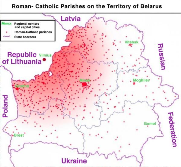 как католики наступали