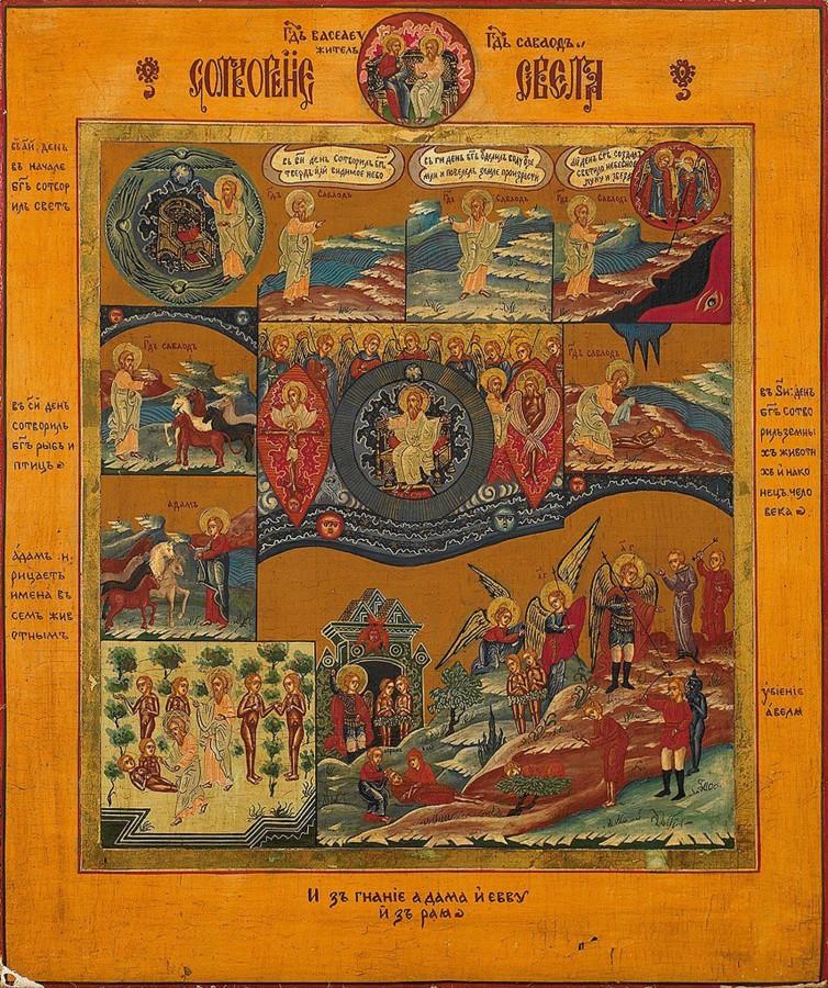 Саваоф и житель Шестоднев Сотворение мира  Икона кон. 19  нач. 20 вв  частное собрание, Германия.