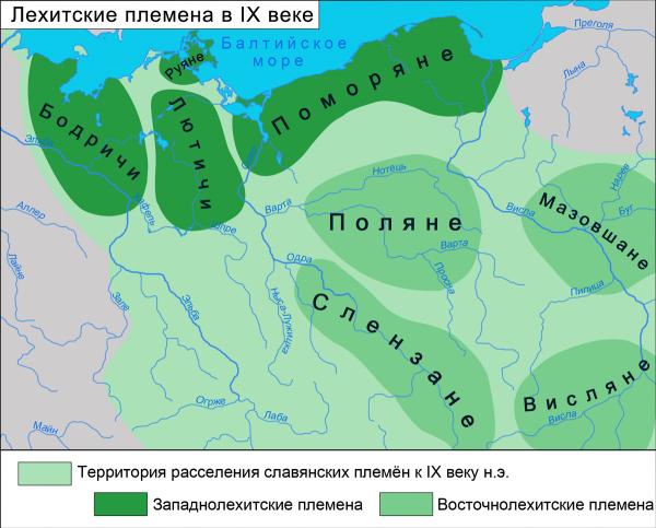 Лехитские-племена-в-XI-веке