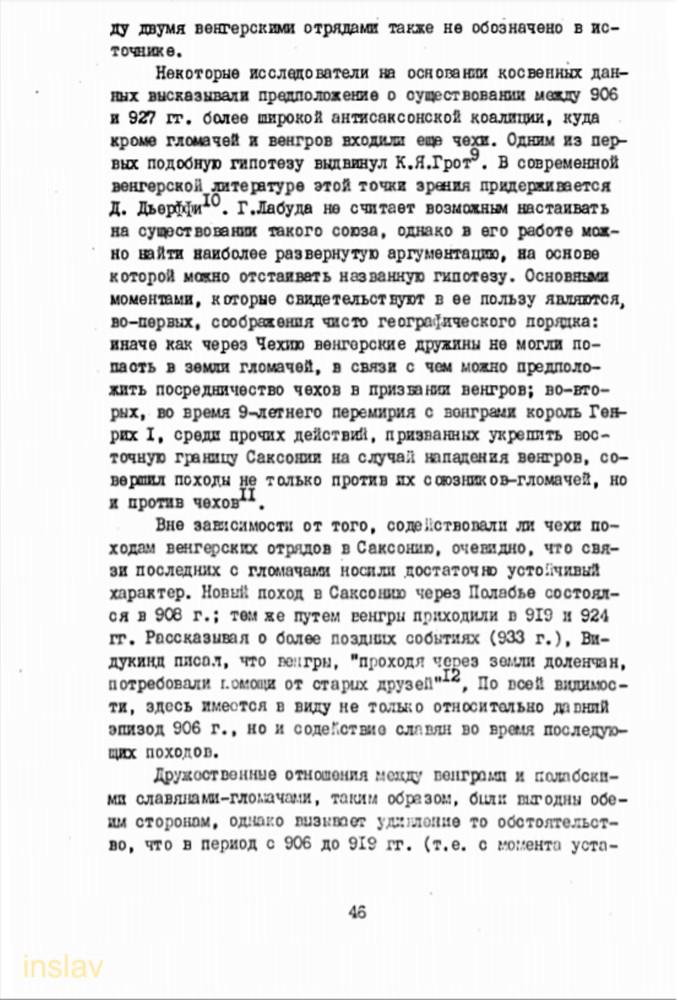 венгры и полабские славяне3