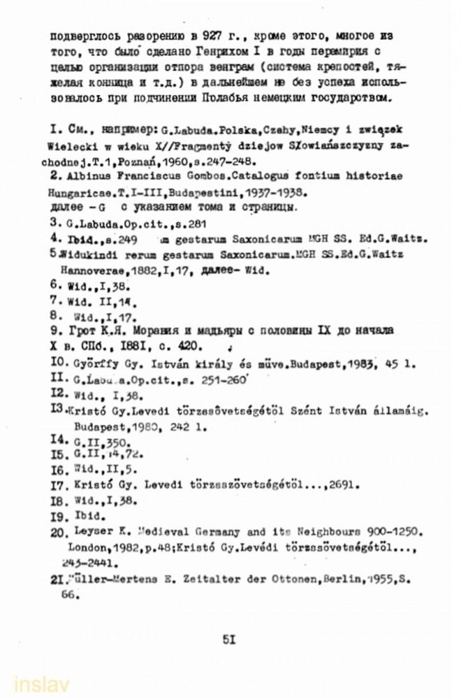 венгры и полабские славяне8