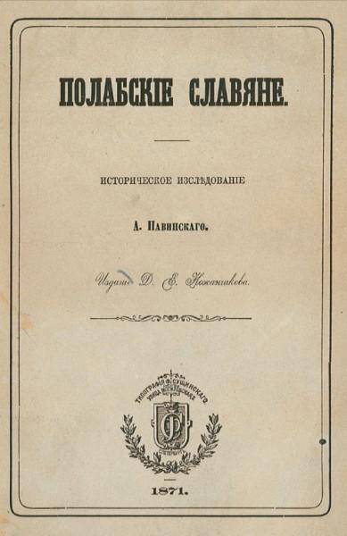 polabskie-slavjane-1871-1
