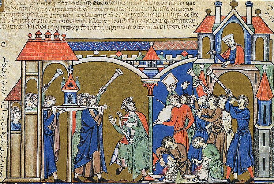 арку вносят в иерусалим
