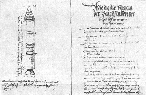 румынские ракеты1