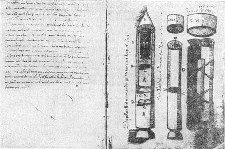 румынские ракеты2