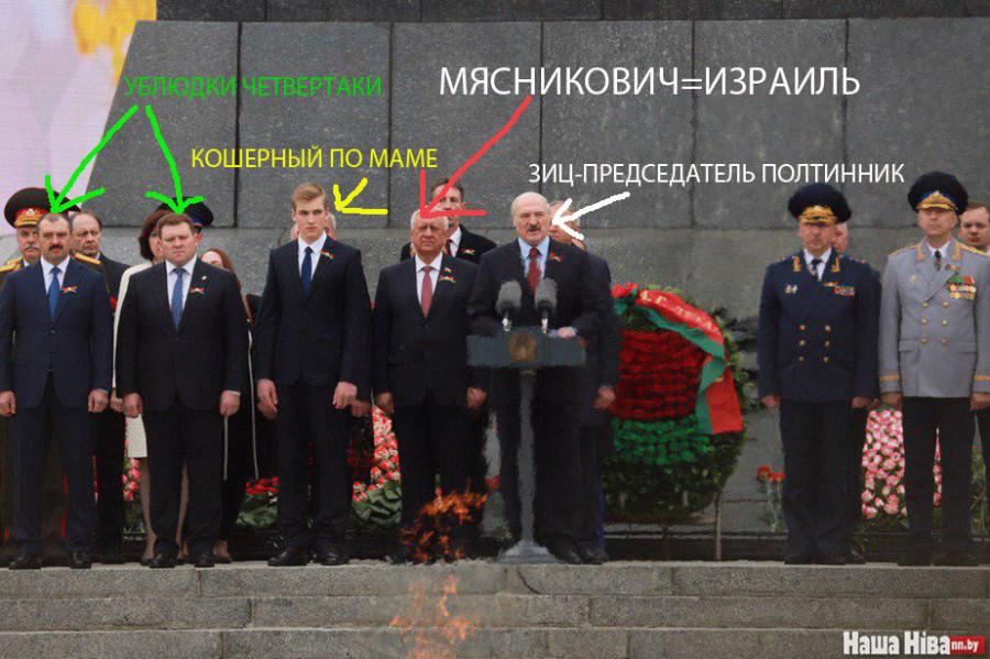 белорусские расклады