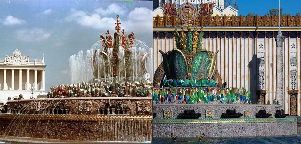 пидорасы с фонтаном
