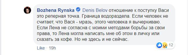 Вася Лена1