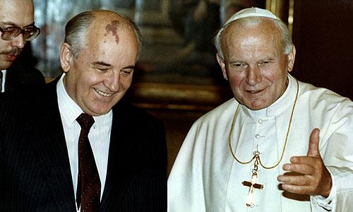 горби и папа