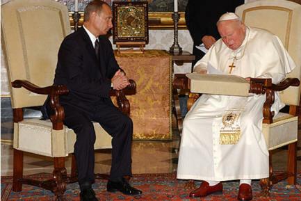 путин и папа1
