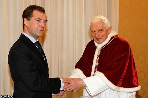 мендель и папа римский