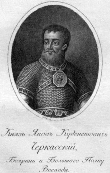 Yakov_Cherkasskiy